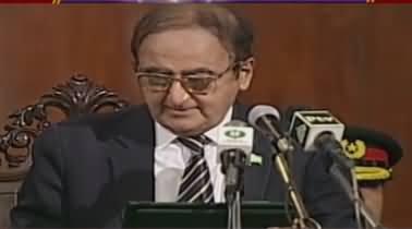 Professor Hassan Askari Takes Oath As Caretaker CM Punjab