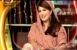 Promo of Reham Khan's Special Interview in Mazaaq Raat on Second Day of Eid