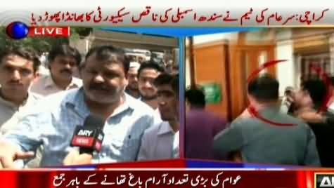 Protests Against Iqrar's Detention - People of Karachi Reach Police Station