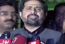 Provincial Information Minister Fayyaz ul Hussain Chauhan Media Talk – 23rd September 2018