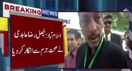 Provocative interview against CJP, Former Senator Faisal Raza Abidi indicted