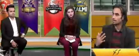 PSL Pavilion (Peshawar Zulmi Vs Islamabad) - 24th February 2018