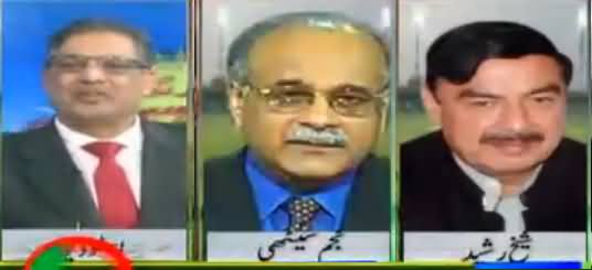 PSL Special on Dunya News (PSL Final) - 4th March 2017