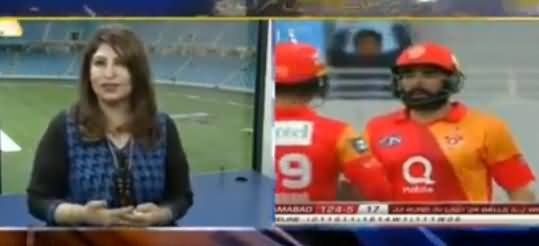 PSL Special on Geo News (PSL Special) - 12th February 2017