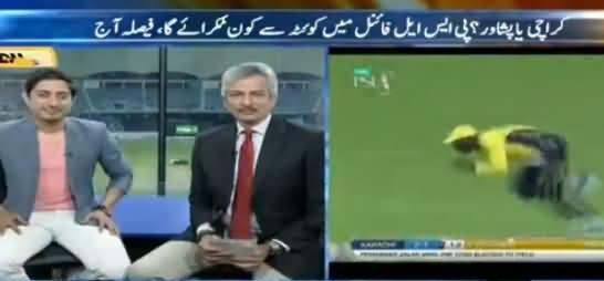 PSL Special Transmission (Karachi Vs Peshawar) - 3rd March 2017