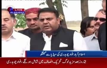 PTI Aik Samandar hai aor tamam Daryaon ka Rukh Hamri Taraf hai - Fawad Chaudhary Media Talk