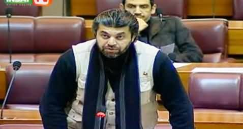 PTI Ali Muhammad Khan's Speech in National Assembly - 4th March 2014