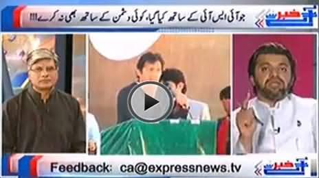 PTI Ali Muhammad Khan Severely Criticizes Nawaz Sharif and Geo