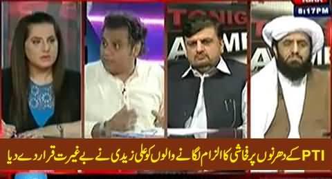 PTI Ali Zaidi Declares BEGHAIRAT Who Criticize Women in PTI Sit-in