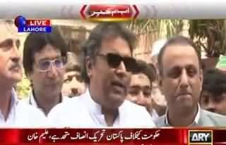 PTI Ali Zaidi Media Talk About The Corruption of Sharif Family