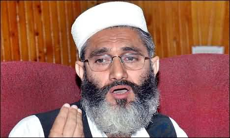 PTI and Jamat e Islami Relations Will Become Better Due to New JI Chief Siraj ul Haq