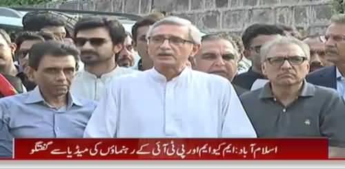 PTI and MQM Leaders media talk - 3rd August 2018