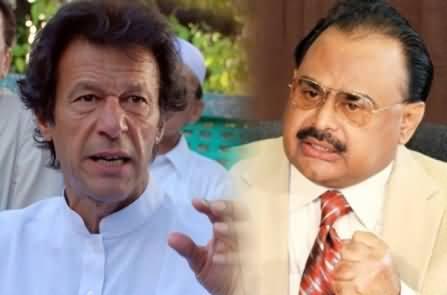 PTI Announced To Go To British Court Against Altaf Hussain's Speech