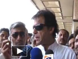 PTI, ANP, MQM Reject the Increase in Petroleum Prices by Govt - Announce Protest
