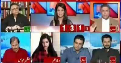 Report Card (Is PTI Appointing People on Merit) - 27th August 2018