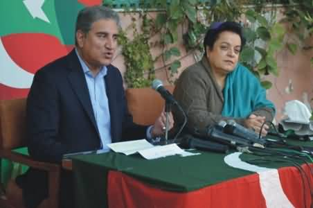 PTI Asks Federal Govt to Show Clear Policy on Musharraf Case & Condemns Altaf Hussain Statement