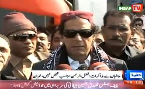 PTI Cahirman Imran Khan Talks To Media At Umerkot 6th January 2014