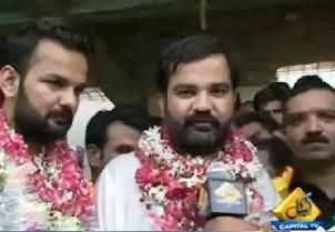 PTI Candidate Ahmad Ali Dareshak Talking to Media After Winning From PP-243 DG Khan