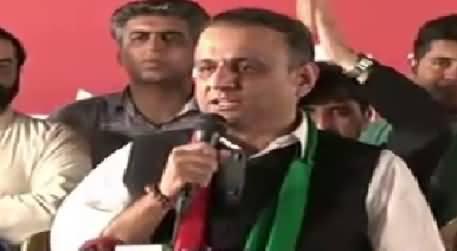 PTI Candidate Aleem Khan Speech In PTI Jalsa Lahore - 4th October 2015