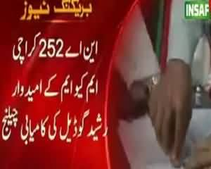 PTI Candidate Ali Zaidi challenges NA 252 Karachi Results in election tribunal