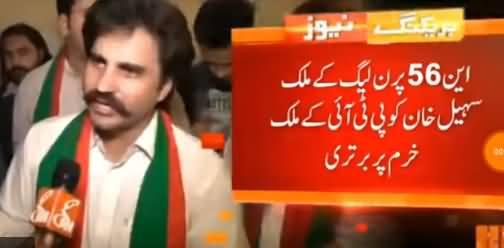 PTI Candidate, Fixit Guy Alamgir Khan Won From NA-243 Karachi