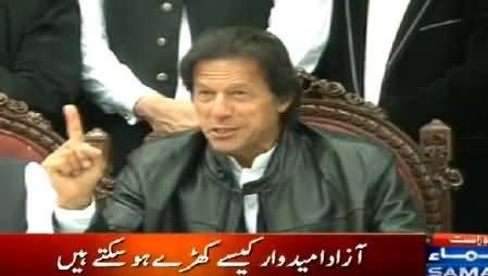 PTI Chairman Imran Khan Press Conference in CM House Peshawar – 4th March 2015