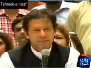 PTI Chairman Imran Khan Press Conference in Lahore 8th October 2013