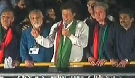 PTI Chairman Imran Khan Speech In PTI Jalsa Karachi - 21st September 2014