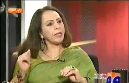 PTI damaged Pakistan's Stance on Drone Attacks - Farzana Bari blaming PTI For Drones