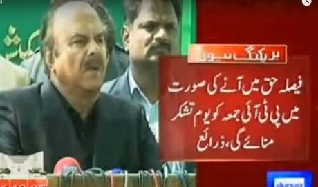 PTI Decides to Celebrate 'Youm-e-Tashakur' If Panama Case Verdict Comes in Favor