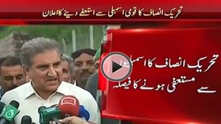 PTI Decides to Resign From National Assembly As Well As Punjab and Sindh Assemblies