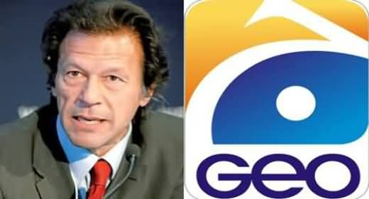 PTI demands Apology From GEO, Jang and Khabarnaak Program