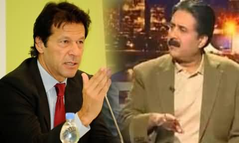 PTI demands Apology from Geo on Humiliating and Scandalizing Imran Khan in Khabarnaak Program