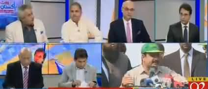 PTI Did Blunder by Giving Ticket To Hamayun Akhtar - Amir Mateen Analysis