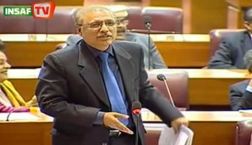PTI Dr Arif Alvi's Speech in National Assembly - 6th March 2014