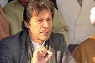 Corruption Charges: PTI Ended Coalition with Qaumi Watan Party in KPK Govt