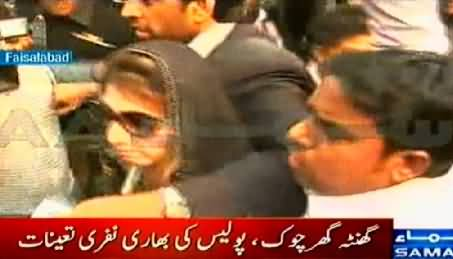 PTI Female Workers Harassed By PMLN Gullu Butts At Faisalabad Ghanta Ghar Chowk