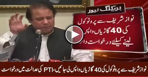 PTI Files Application Against Return 40 Vehicles of Protocol of Nawaz Sharif