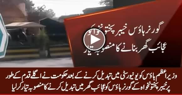 PTI Govt Decides to Convert KPK Governor House into Museum