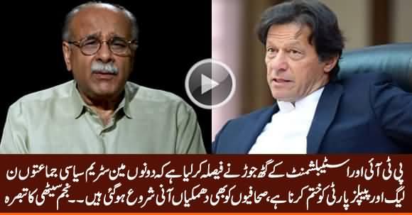 PTI Govt & Establishment Want to Eradicate PMLN, PPP & Media - Najam Sethi Analysis