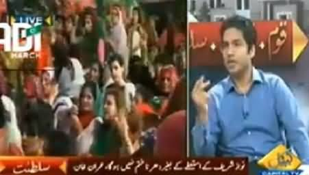 PTI Govt Has Eliminated 80% Corruption From Police in KPK - Analyst Ahmed Pansota