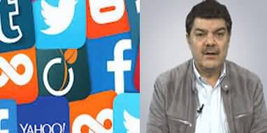 PTI Govt's New Rules To Regulate Social Media - Mubashir Luqman's Analysis