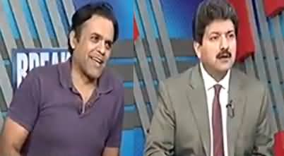 PTI Has Given Very Good Name of Shoaib Suddle For NAB Chairman - Hamid Mir