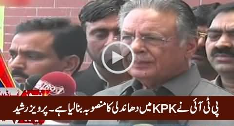PTI Has Planned Rigging in PK-8 By-Election KPK - Pervez Rasheed