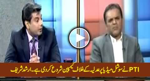 PTI Has Started Campaign Against Judiciary And Journalists on Social Media - Arshad Sharif