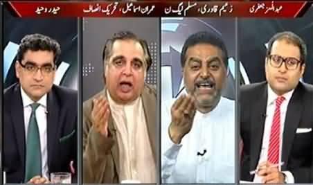 PTI Imran Ismail Vs PMLN Zaeem Qadri on Thumb Verification in 4 Constituencies