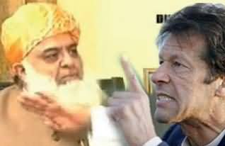 PTI (Imran Khan) Legal Notice For Fazal ur Rehman - Get Ready to Come in Court