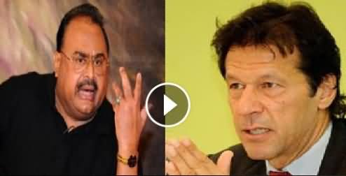 PTI is Crying on the Killing of Just One Worker - Altaf Hussain Bashing Imran Khan