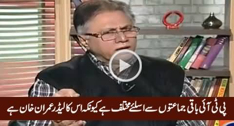 PTI Is Different From Other Parties Because Its Leader is Imran Khan - Hassan Nisar