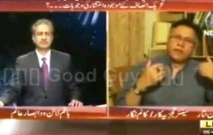 PTI is Full of Cockroaches, It Cannot Clean Pakistan - Hassan Nisar